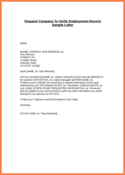 confirmation of appointment letter template 8 confirmation of employment letter for bank bussines