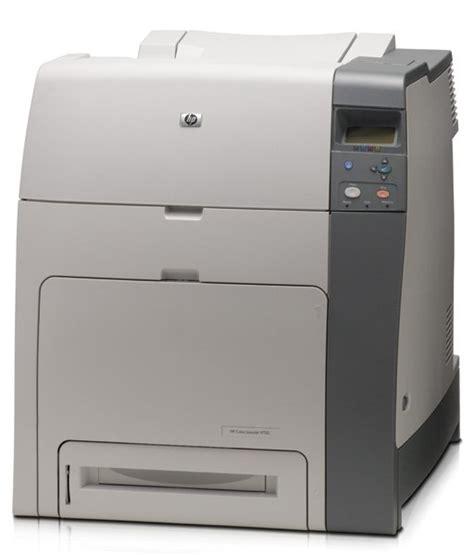 hp color laserjet 4700n hp color laserjet 4700n printer factory recertified