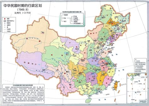 province map map of china with provinces and cities images