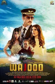 wajood (2018 film) wikipedia