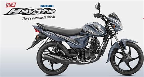 bike launch  suzuki hayate priced  rs