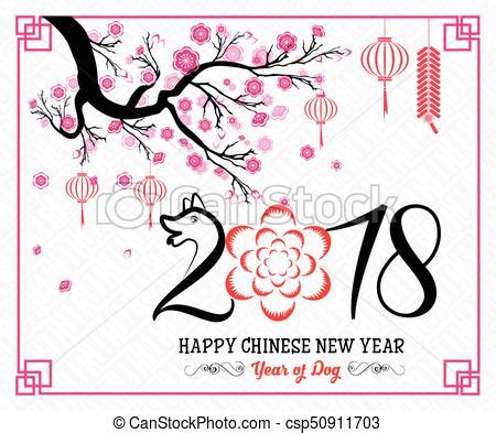 new year is year of the happy new year 2018 year of the lunar new