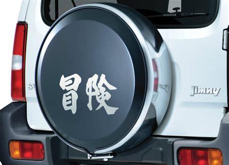 Suzuki Jimny Spare Wheel Cover Sale 2016 Suzuki Jimny Adventure Special Edition Goes On Sale
