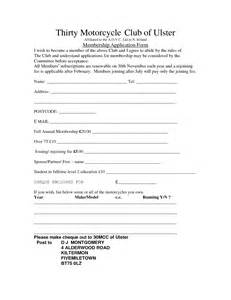 Social Club Application Template by Best Photos Of Club Application Form Template Club