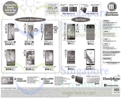 Handphone Samsung Galaxy S6 handphone shop samsung galaxy s6 s6 edge note 4 a5 s5