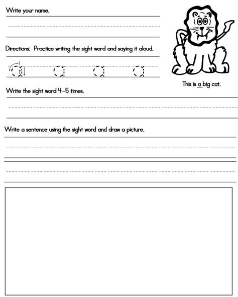 printable worksheets sight words printable sight word worksheets