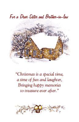 printable christmas cards for husband sister and her husband greeting card christmas printable
