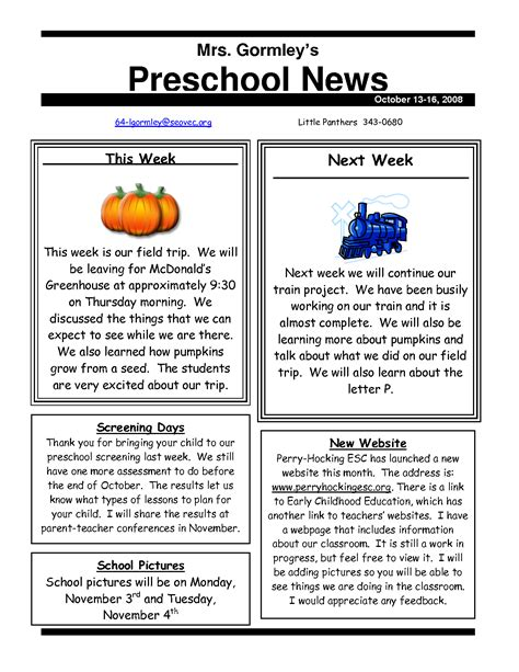 10 best images of templates newsletter preschool october