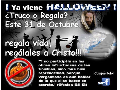 imagenes de halloween cristianas iglesia uni 243 n cristiana mission board de san lorenzo ya