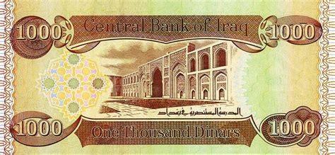 buy iraqi dinar iraqi dinar buy iraqi dinars beli dinar iraq murah