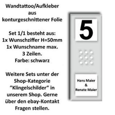 Aufkleber Auf Briefkasten Entfernen by Aufkleber Wandtattoo T 252 Rsprechanlage Klingelanlage