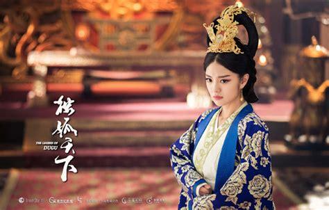 Legend Of Yang Gu Fei the legend of dugu 2018 dramapanda