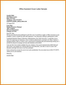 Resume Cover Letter Sles For Office 3 Office Assistant Cover Letter Assistant Cover Letter