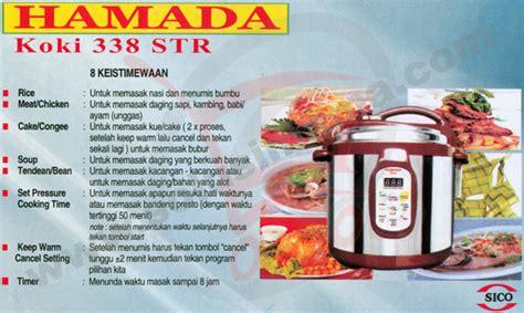 Rice Cooker Hamada solusi hamada koki 338 str