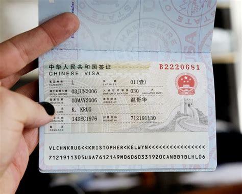 Lettre De Mission Visa Chine Nouvelle R 233 Gulation Sur L Obtention De Visa Ce Qui Change Pour Nous Echangeshanghai