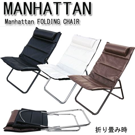 Folding Chair Gif by