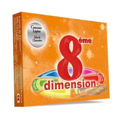 extension 8ème dimension