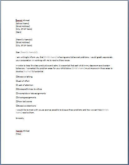 reference letter template teacher for student professional