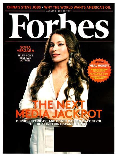 best business magazine forbes business finance magazines