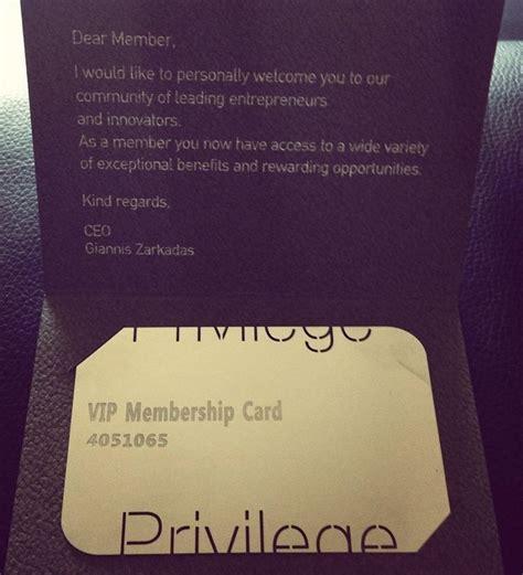 Privilege Card Template by The Membership Card Privilege Card