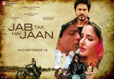 film india terbaru jab tak hai jaan guitar chords challa jab tak hai jaan 2012 diwali