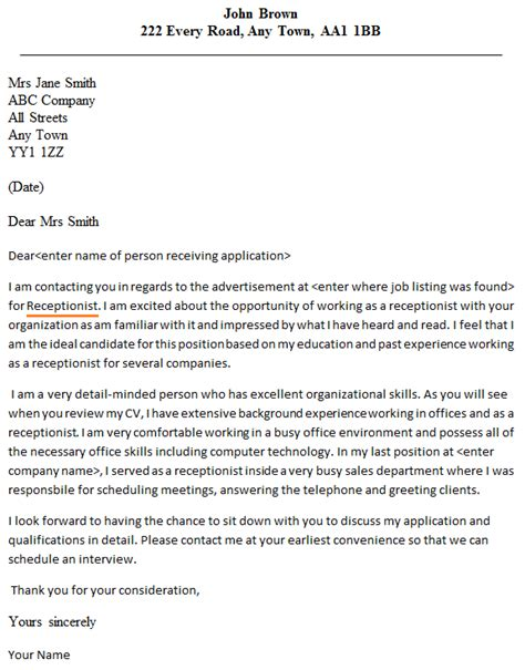 cover letter receptionist sle introduction letter sle