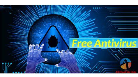 the best antivirus for windows 7 top 5 free antivirus for windows free antivirus