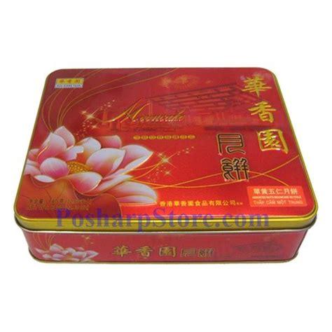 white lotus mooncake huaxiangyuan white lotus seed paste mooncake 22 6 oz