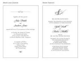 Traditional Wedding Program Template Wording Samples For Wedding Invitations Handsmaden