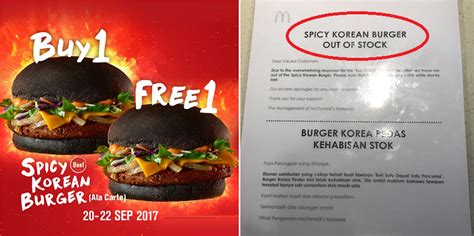 Mcd Spicy mcd s spicy korean burger sold out in branch just one day