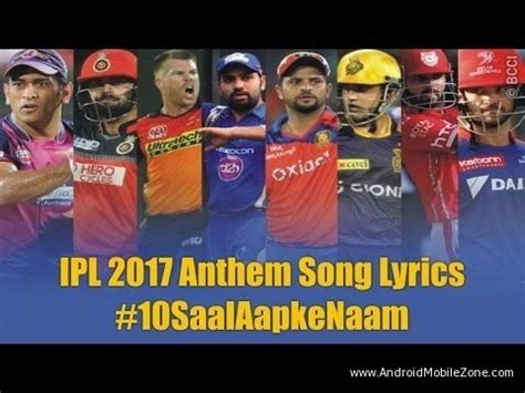 2017 vivo ipl wallpaper free download yeh 10 saal aapke naam vivo ipl 2017 anthem