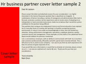 Thank You Letter New Business Partner hr business partner cover letter