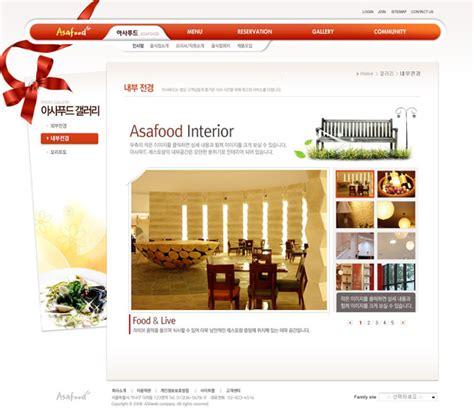 Material Korean by South Korean Restaurant Website Psd Material Free Vector