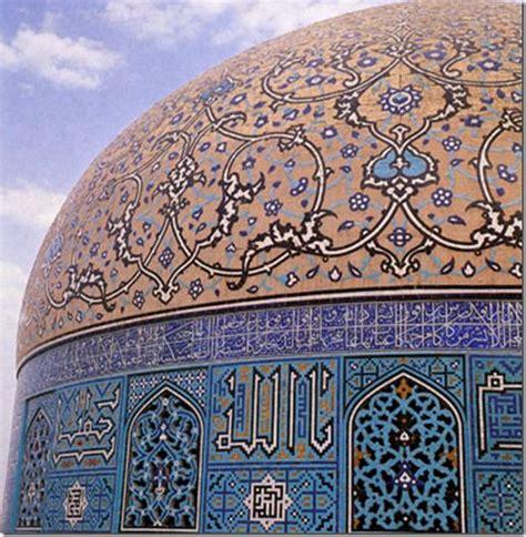 Islamic Artworks 40 16 best islamic gallery images on islamic