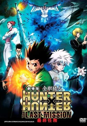 film anime hunter x hunter dvd anime hunter x hunter the last mission movie region