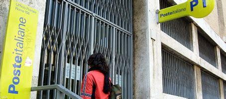 percorso di mobilit 224 volontaria in deroga in poste italiane