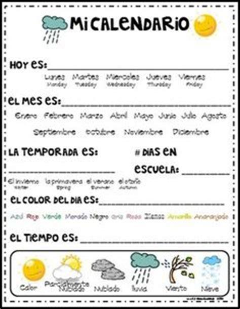 en el ano de los meses worksheet 1000 images about el tiempo on pinterest spanish