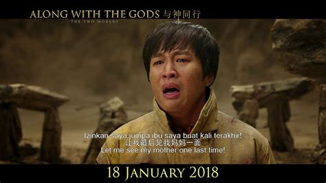 along with the gods malaysia release along with the gods 与神同行 30s action trailer in malaysia 18