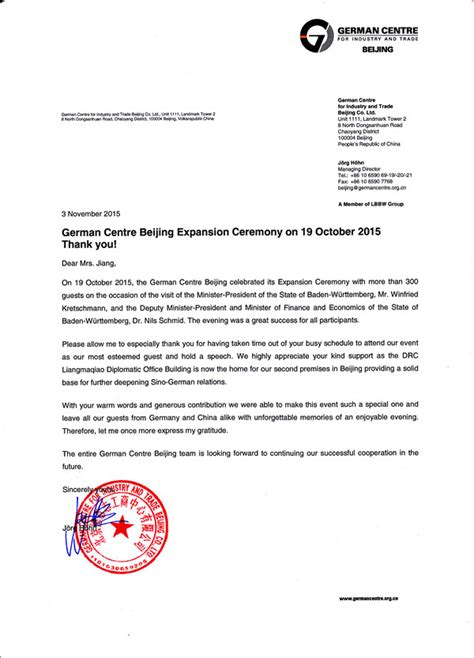 thank you letter for in german letter of thanks from the german center news