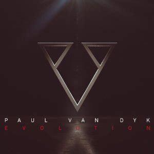 Don T Deserve You Plumb by Paul Dyk I Don T Deserve You Lyrics Feat Plumb