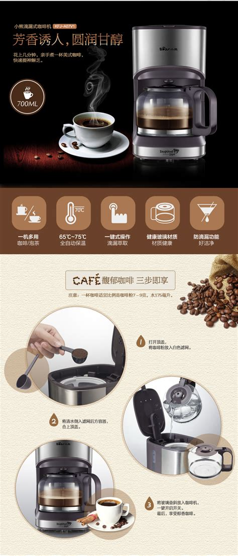 Mesin Kopi home office kitchen electrical appliance 700ml coffee