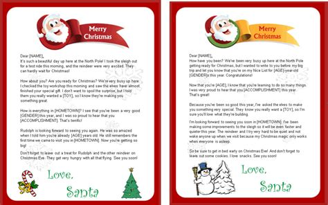 free printable personalised letter from santa template 8 best images of free printable letters from santa claus