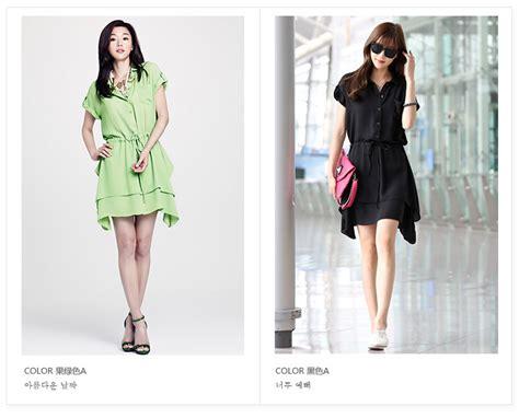 Baju Wanita Terbaru Murah Baju Wanita Terbaru Murah baju dress kemeja wanita terbaru model terbaru jual