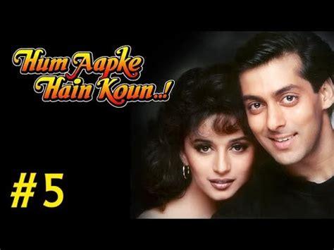 hum apke hai kaun mp3 songs free hum aapke hain koun part 5 17 salman khan madhuri new released