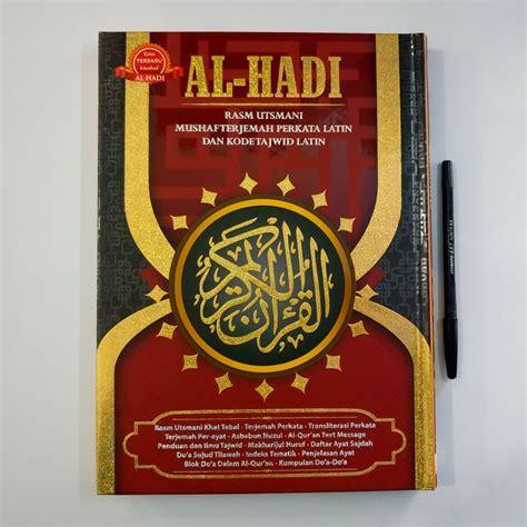 Mushaf Al Hadi al quran al hadi perkata a4 al manshuroh