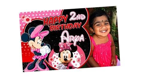 Mugs Design Bannerxpert Birthday And Party Banners Gallery