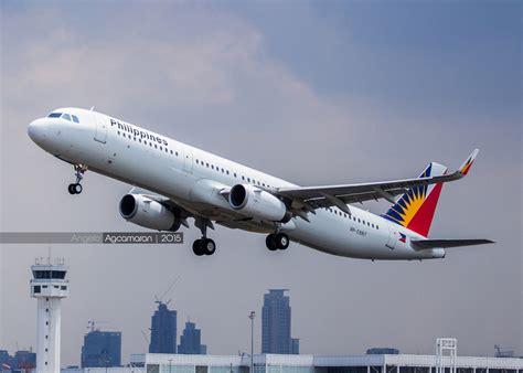 philippine flight network philippine airlines