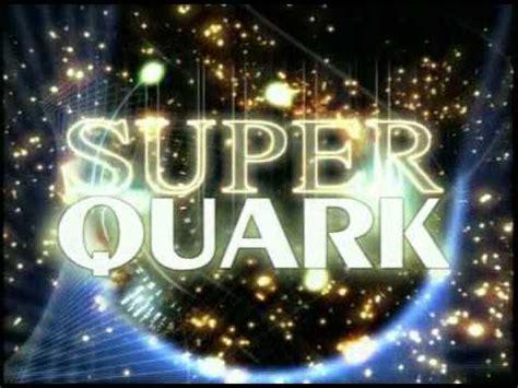 bach sulla quarta corda sigla di superquark quark doovi