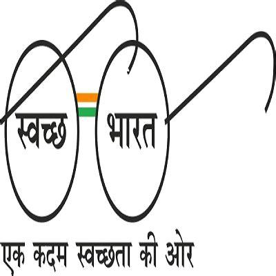 swachh bharat abhiyan awareness campaign isupportcause