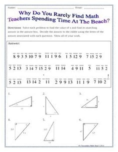 geometr 236 a y trigonometr right triangles cos soh cah toa trig riddle practice worksheet discover more